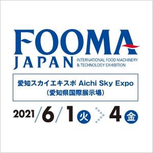 fooma2021